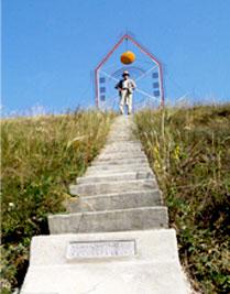 Scara (Treptele) Semanatorului