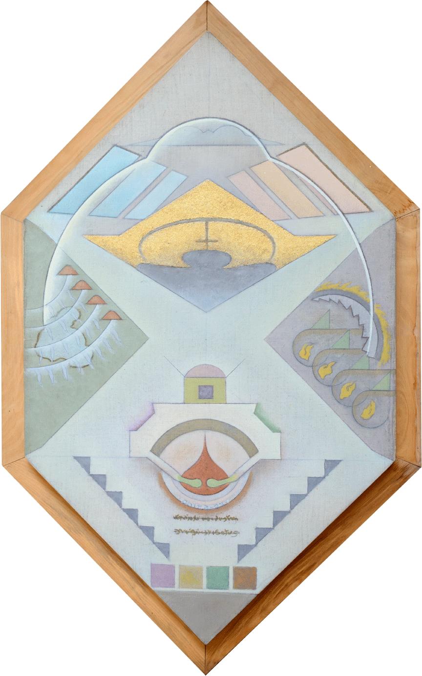 Casa geometrului / Studiu pentru telepoem
