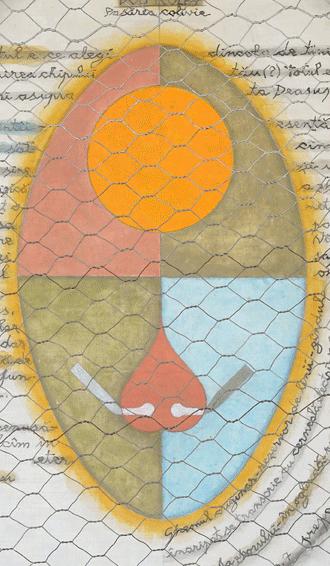 Pasarea in colivie / Proiect pentru telepoem
